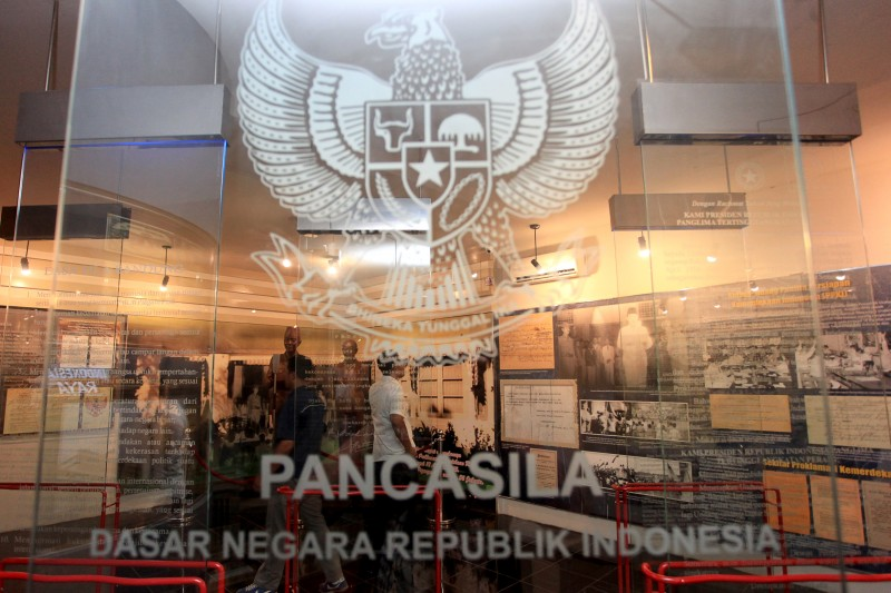 Image result for arsip negara republik indonesia